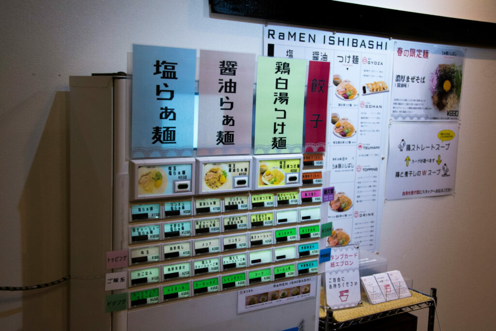 ordering machine in ramen restaurant
