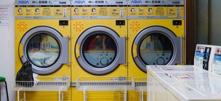 lavadora japonesa
