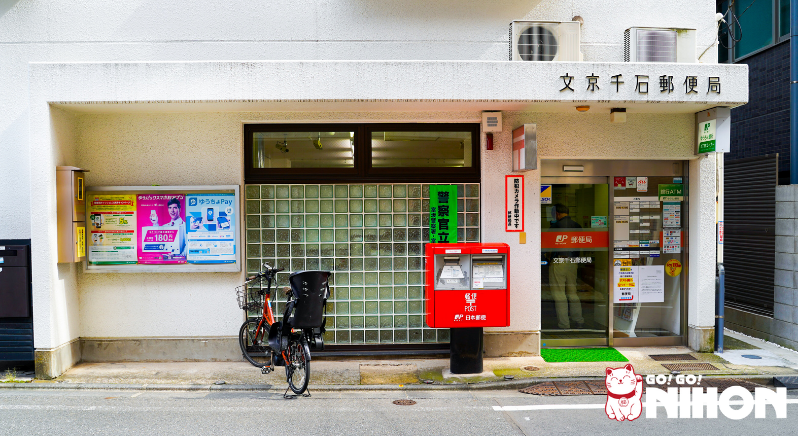 Outside a post office in Tokyo