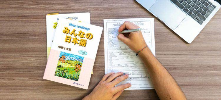 tillstånd för deltidsarbete i Japan
