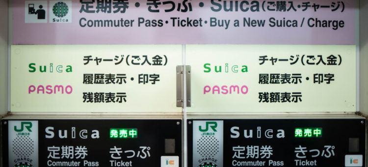 Commuter pass in Japan