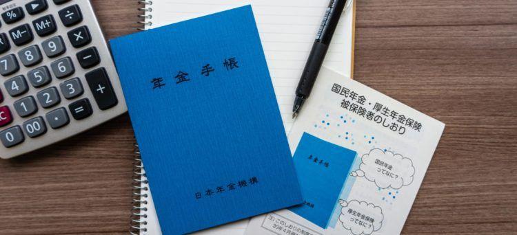 Japanese National pension