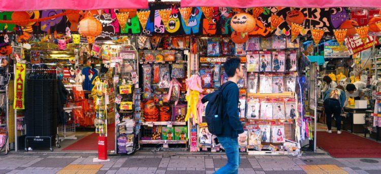 disfraces de Halloween en Japón