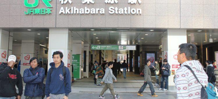 As melhores lojas de Akihabara