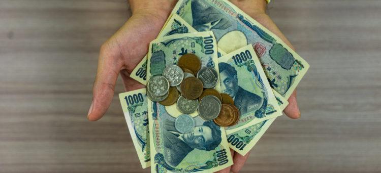 Studiare in Giappone risparmiando