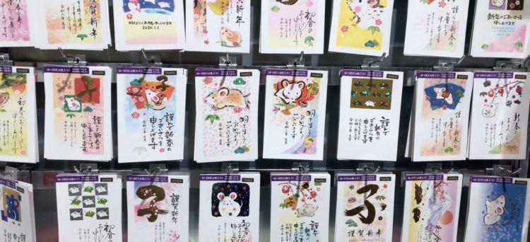 Japanese postcards