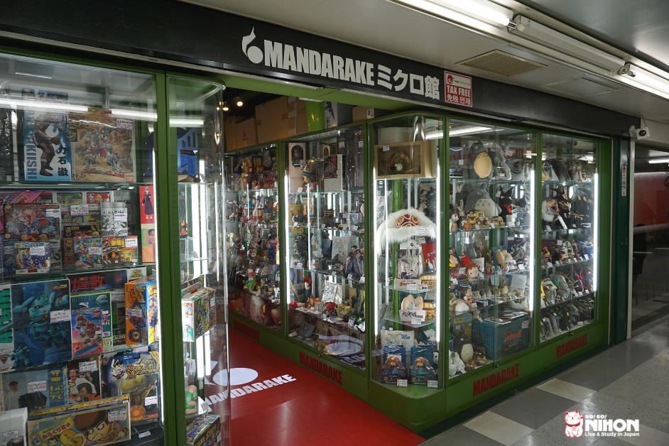 Mandarake a Nakano Broadway