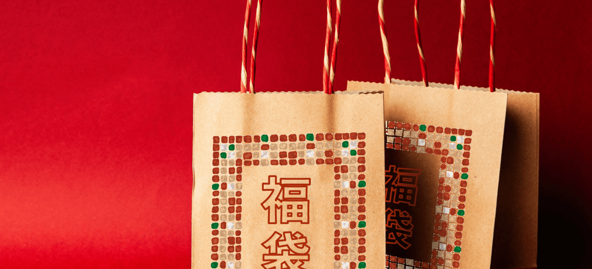 lucky bags in Japan