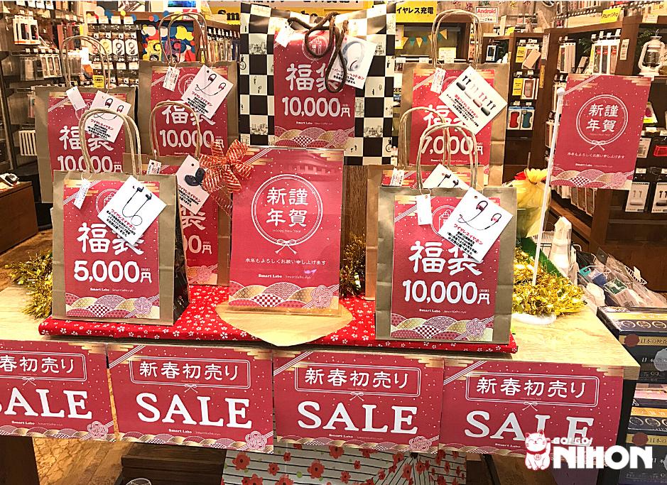 Fukubukuro lucky bag in Japan