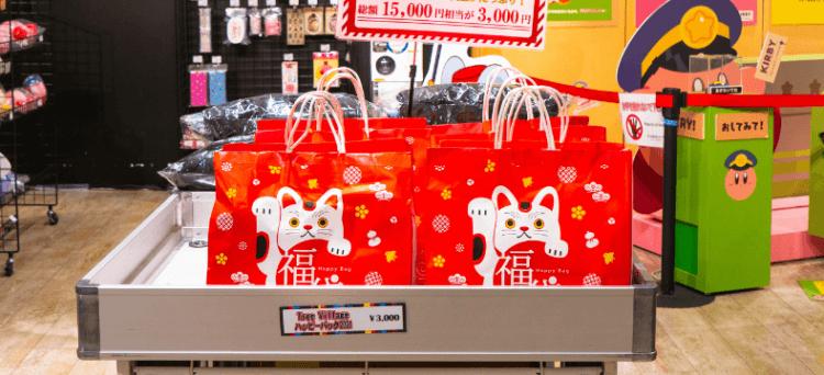 pochettes surprises japonaises