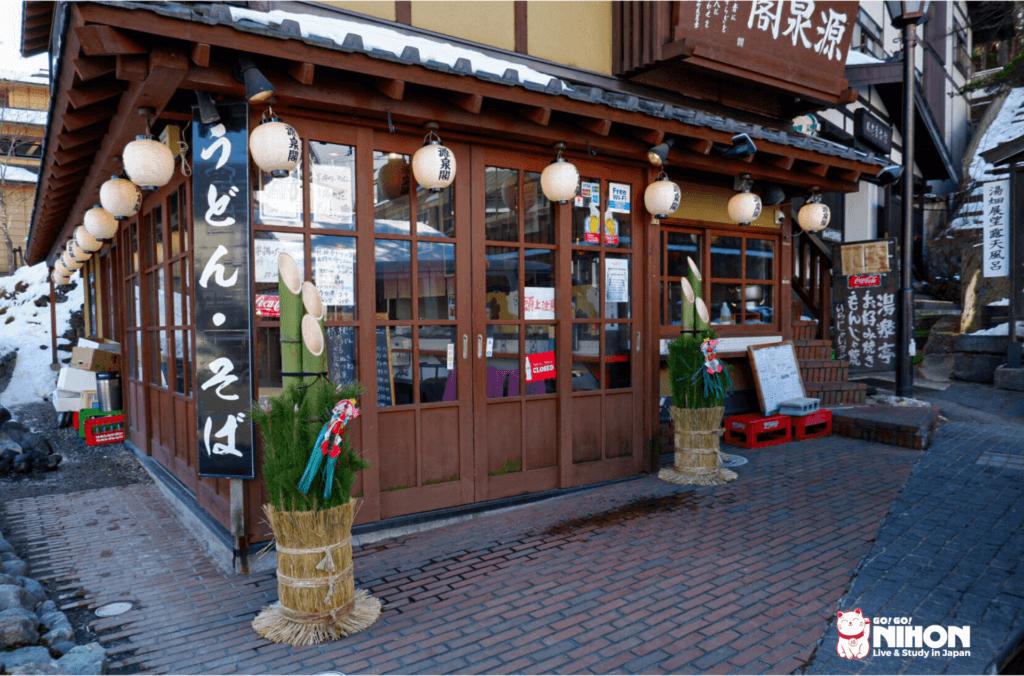 Kadomatsu decorazione del nuovo anno in Giappone