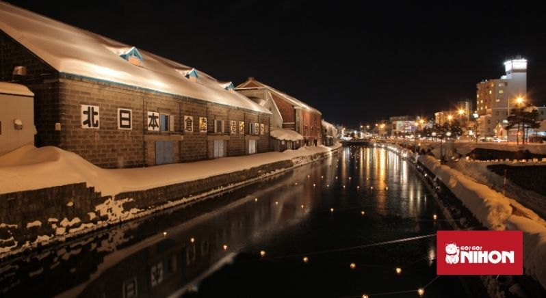 Sapporo at night