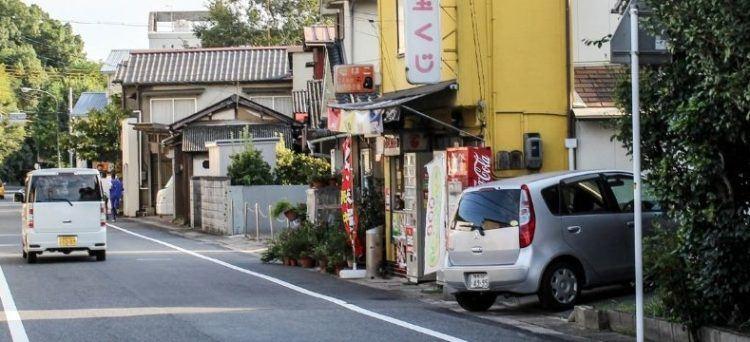 studera i Japan utöver Tokyo