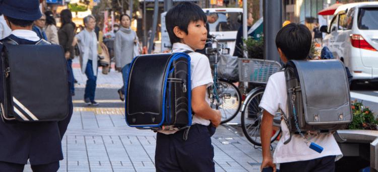 sac à dos japonais