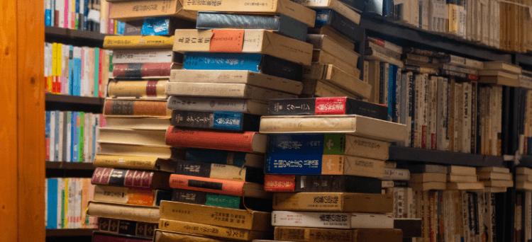 letteratura giapponese