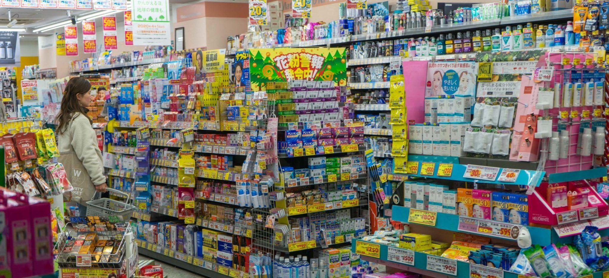Más que medicamentos: lo que puedes comprar en las farmacias de Japón