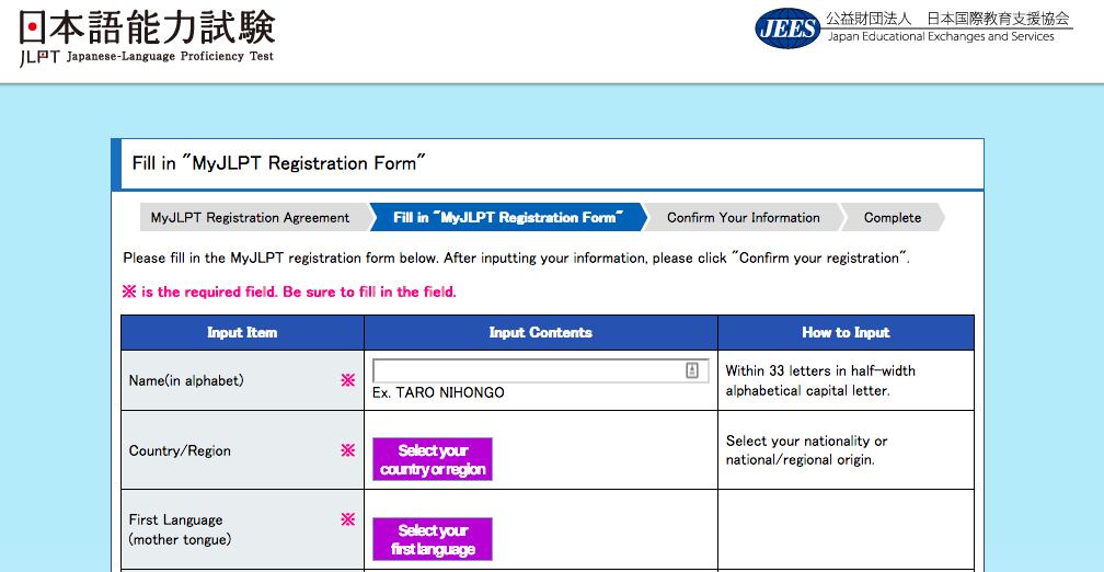 Apply for JLPT online