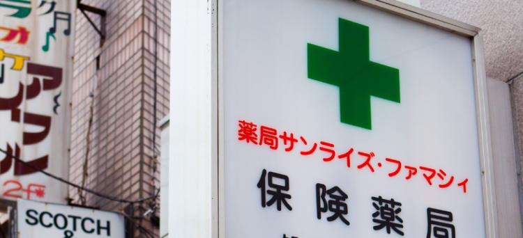 krank in Japan