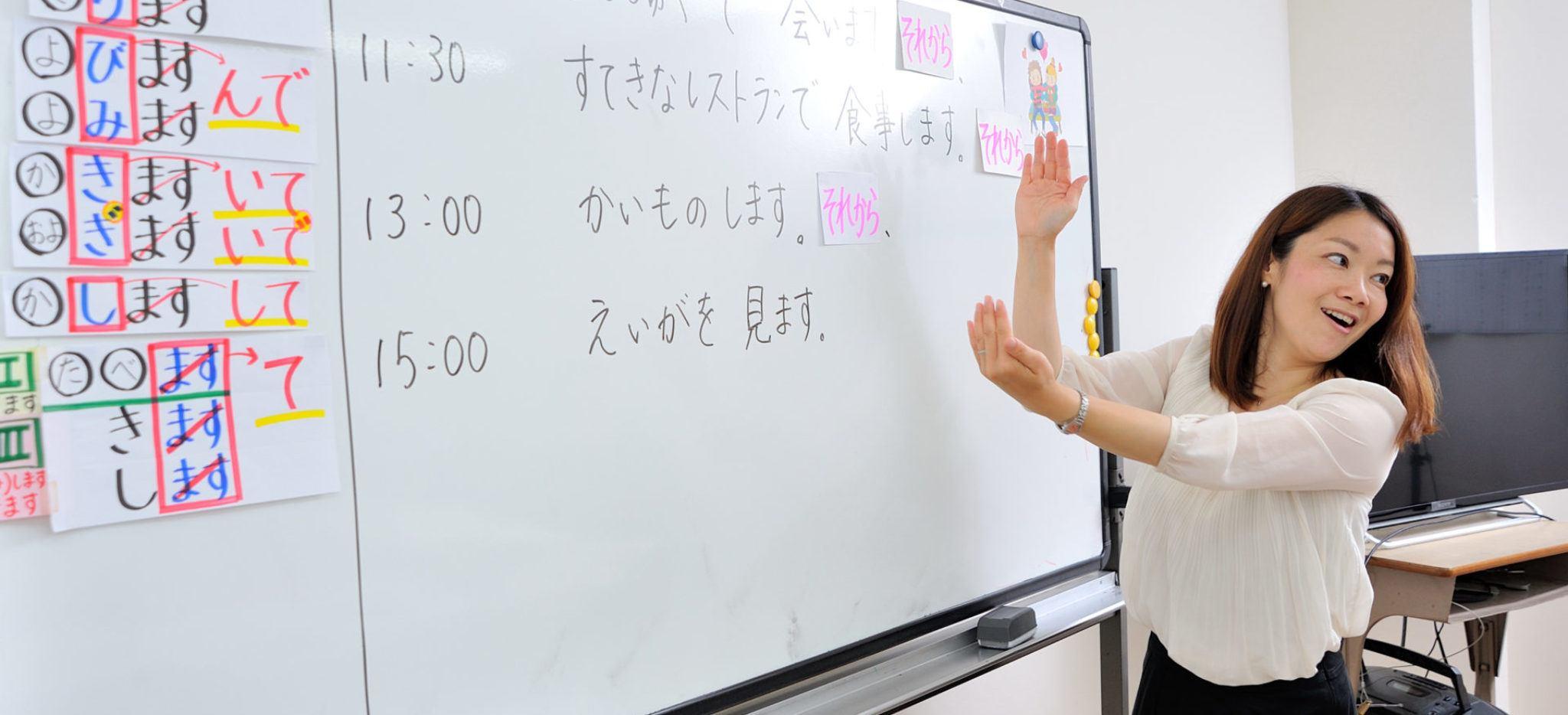 Akamonkai learn japanese online