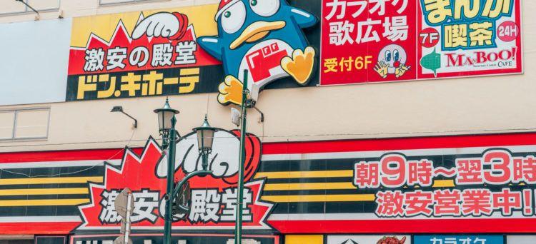 Donki negozio Giappone