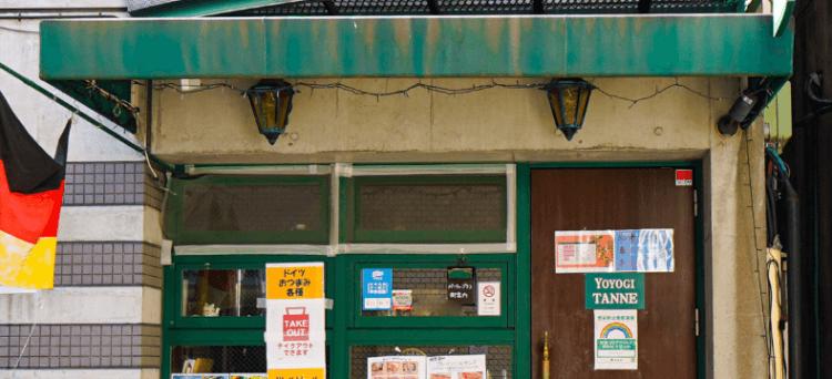 Deutsches Essen in Tokyo