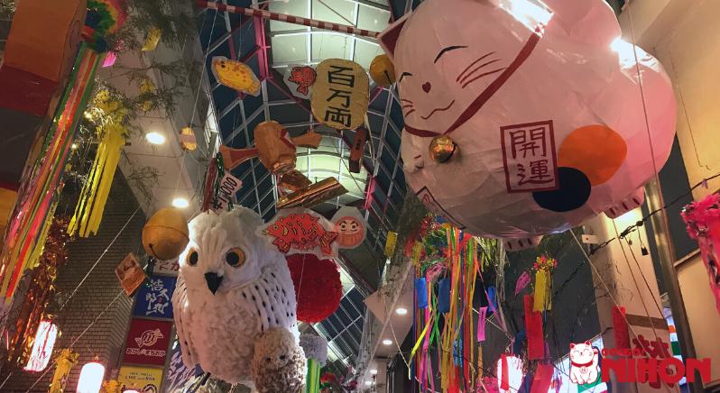 Asagaya Tanabata