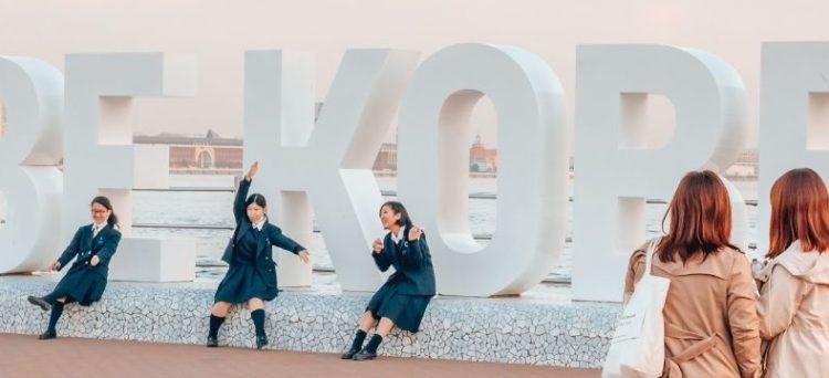 Жизнь в Кобе