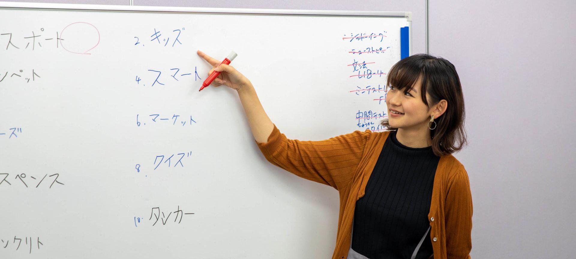 aprender japonês por imersão