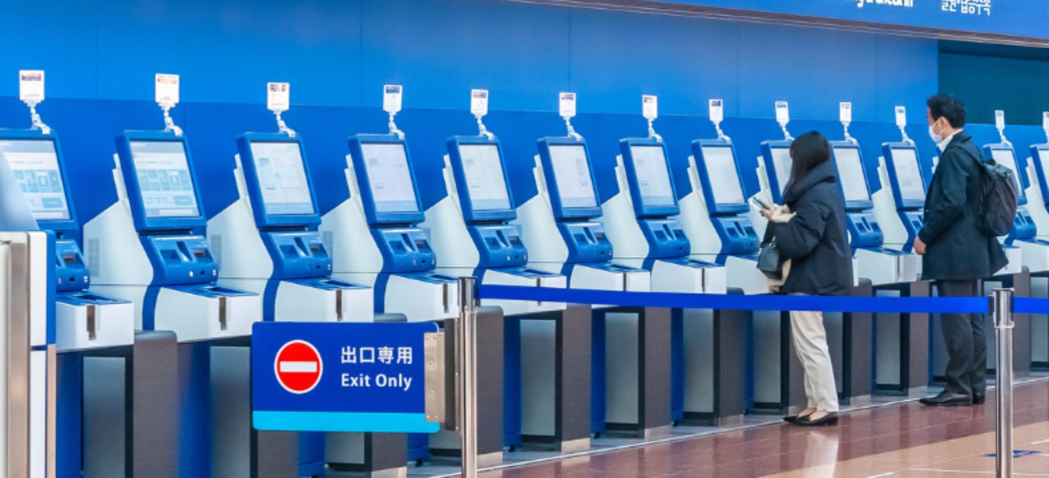 Japan entry ban students