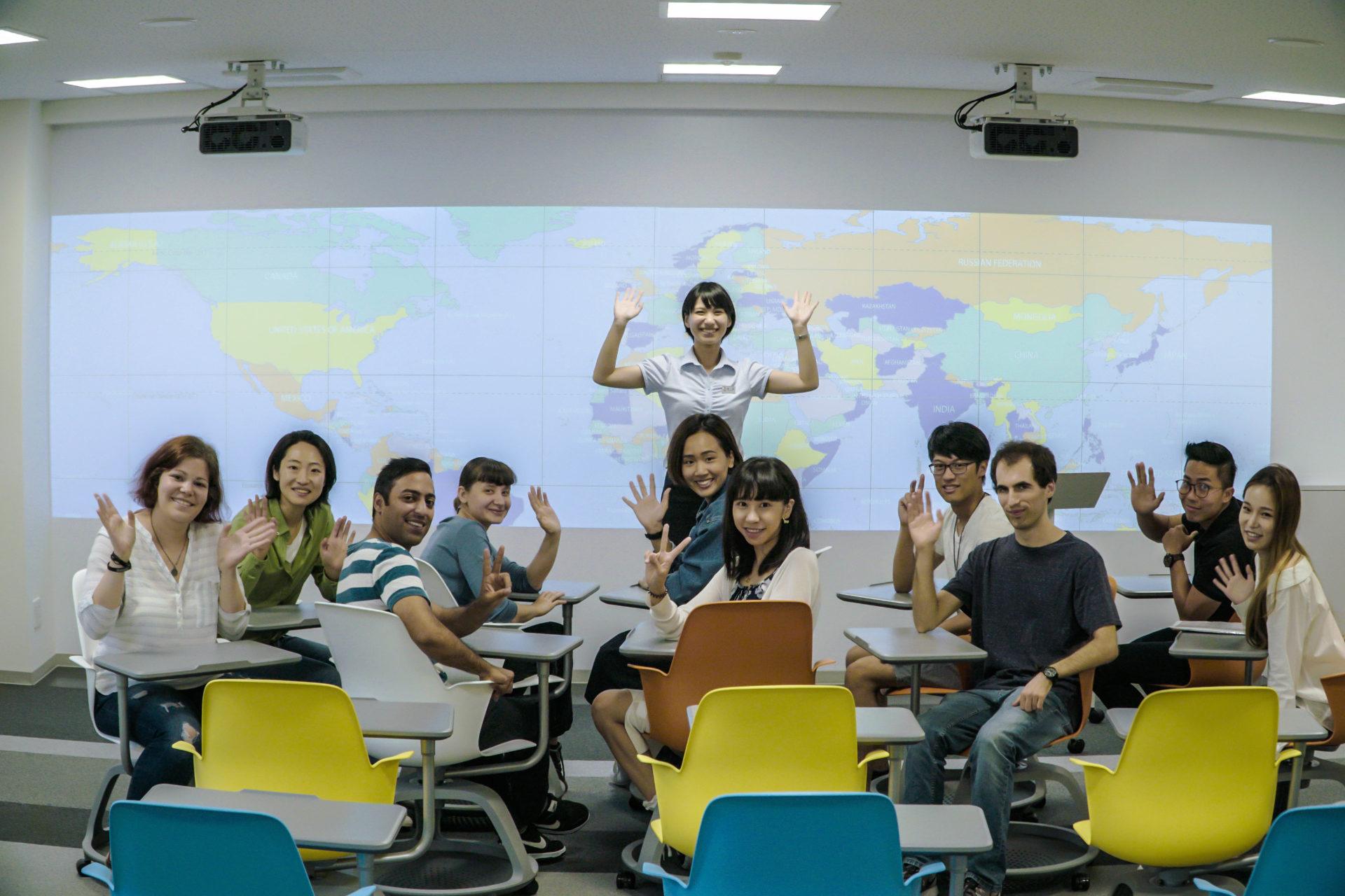Lernen in Japan für Fortgeschrittene