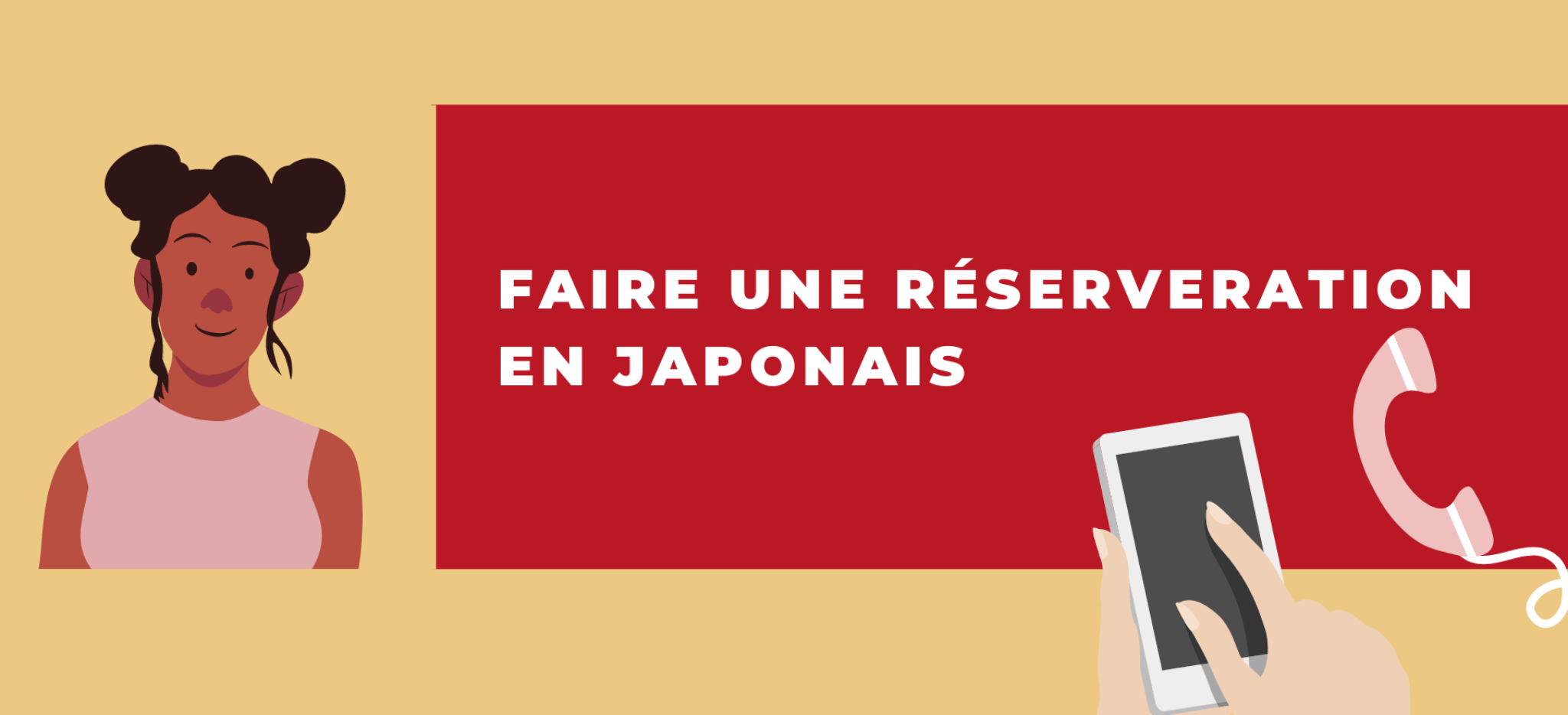 prendre un rendez-vous en japonais