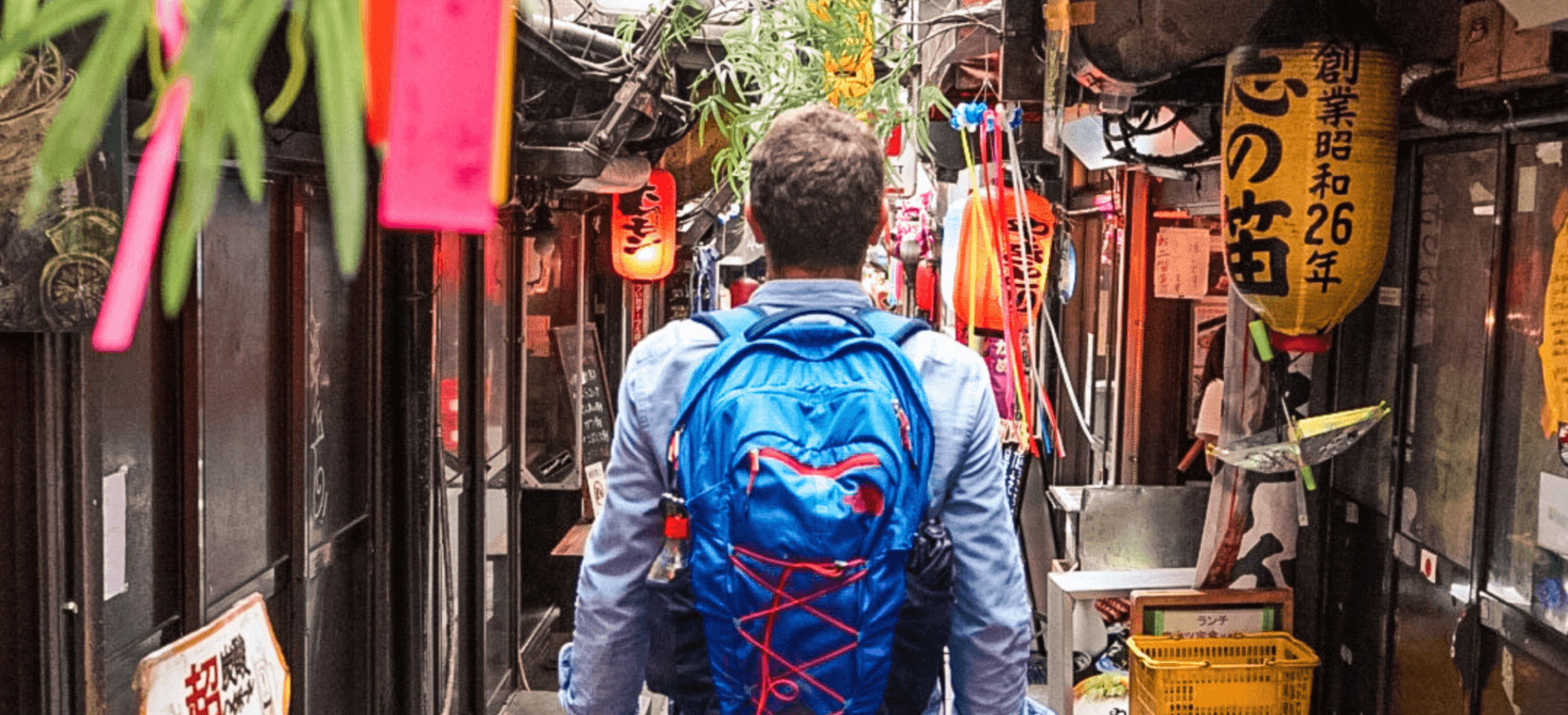 Insider guide to Tokyo