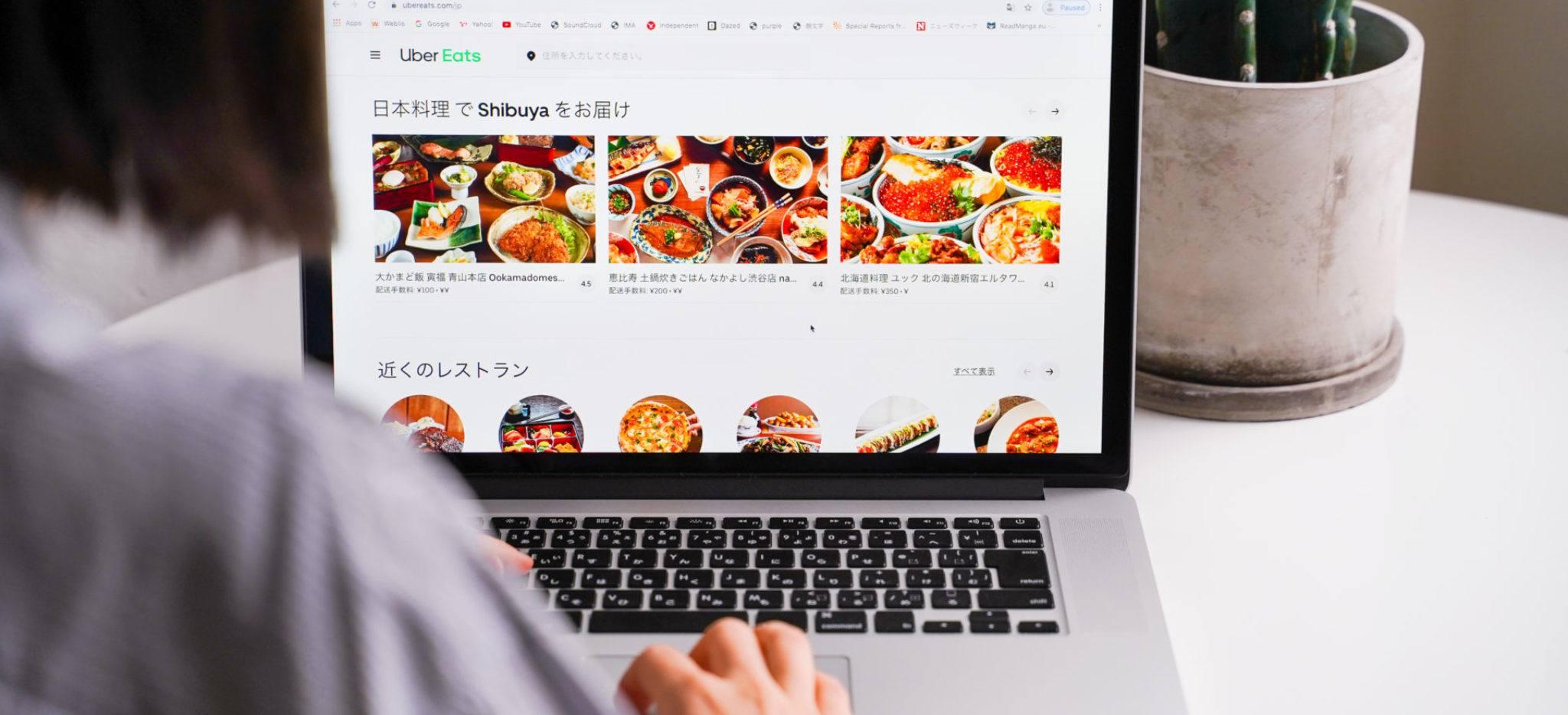 ordinare cibo online in Giappone