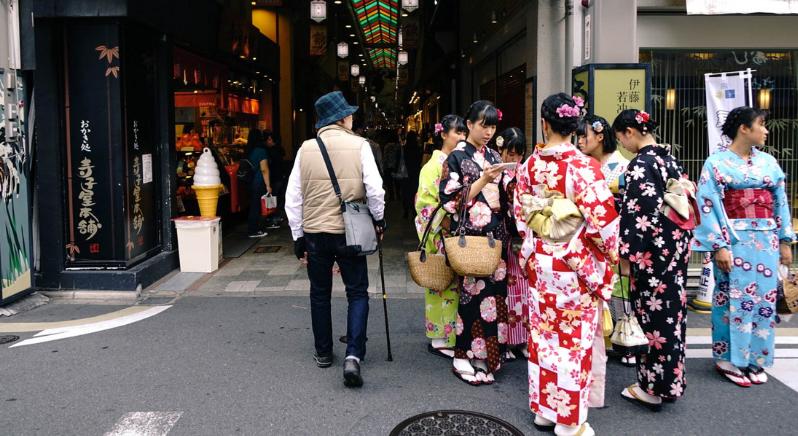 Japanese women in kimono in Kyoto