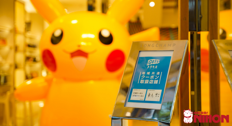Go To Travel campaign Japan with Pikachu