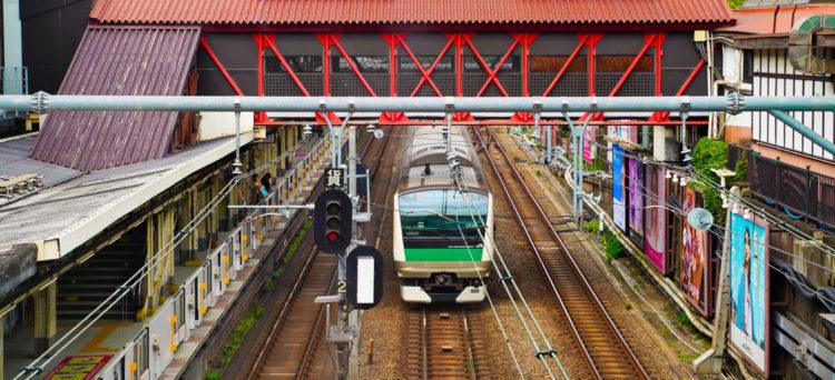 Go To Travel Kampagne in Japan