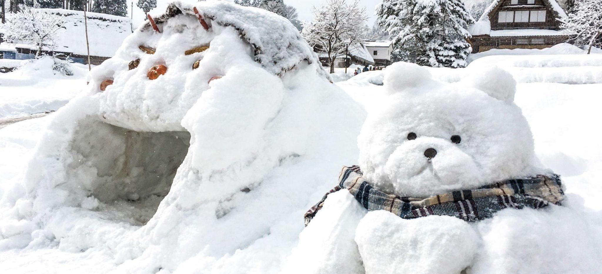 Neve in Giappone
