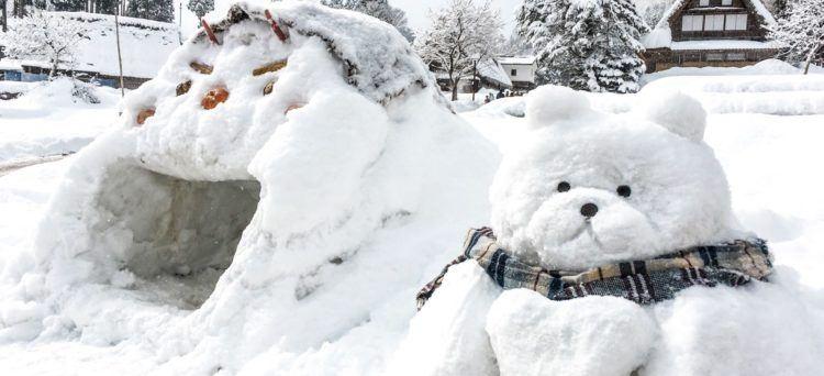 Schnee in Japan