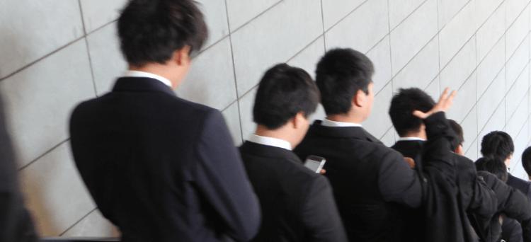 mondo lavorativo giapponese