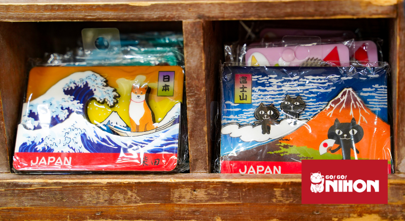ukiyo-e arte sui portachiavi giapponesi