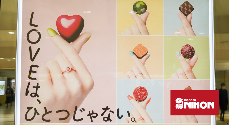 """Poster in Japan with """"love"""" and chocolates"""