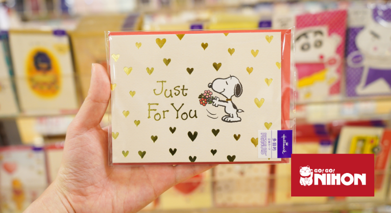 """""""Just for you"""" escrito en una tarjeta de San Valentín de Snoopy"""