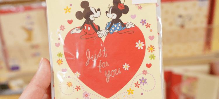 uttrycka kärlek på japanska