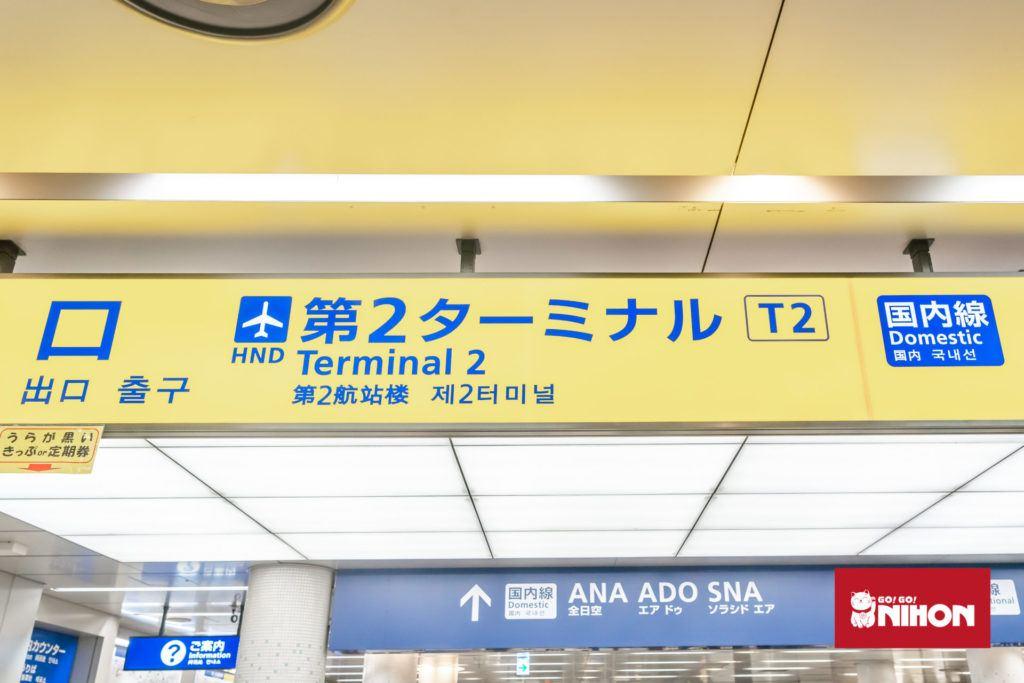 Flughafen Narita Terminal 2 Schild