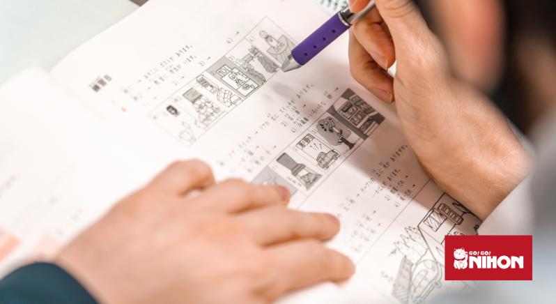 Libro de texto japonés