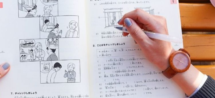 150 hour study requirement Japanese