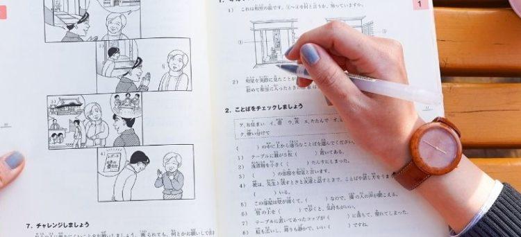 libro de estudio de japonés