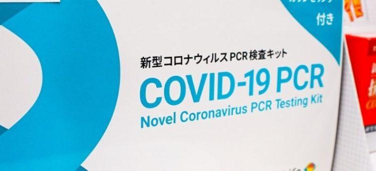 Exame de Covid-19 para entrar no Japão