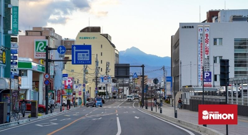 Kofu town with mountain in background