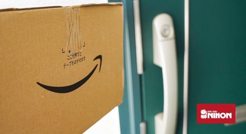 Amazon Paket wird geliefert